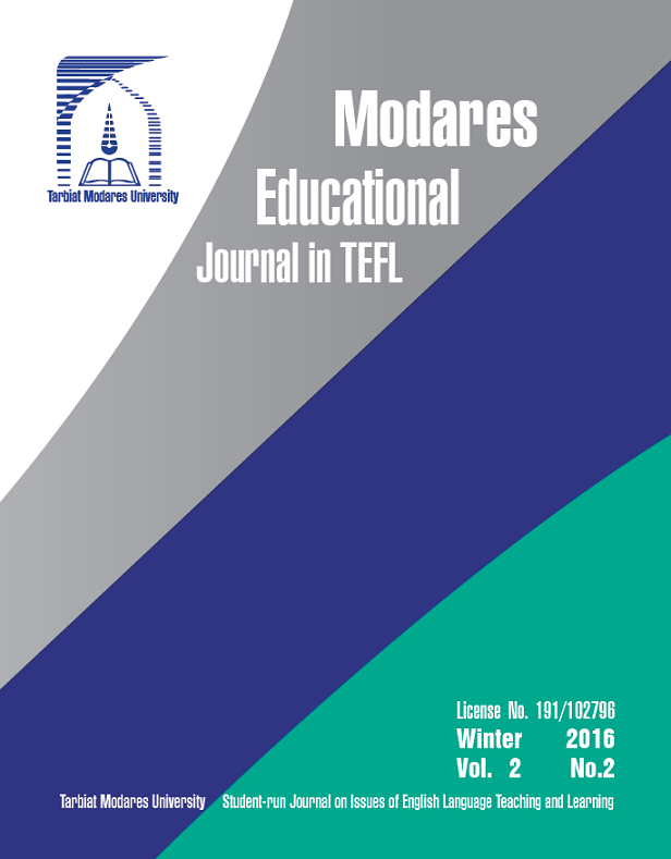 Modares educational in TEFL